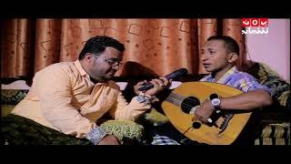 ريف اليمن | بقايا زمان . اغاني قديمه بصوت الفنان محمد شجون | يمن شباب