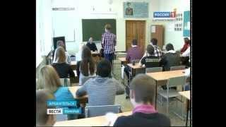 Студенты колледжей и техникумов получат отсрочку от армии(, 2014-09-29T14:30:45.000Z)