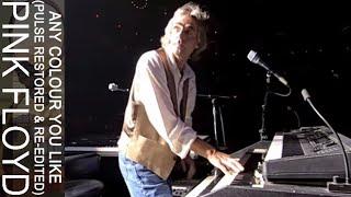 Смотреть клип Pink Floyd - Any Colour You Like