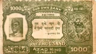 Netaji Subhas Chandra Bose Speech in Bengali