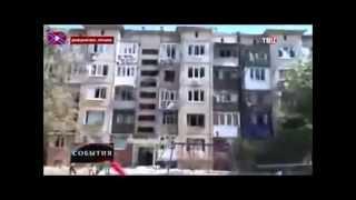 Война на украине клип 2014 [FaustGotta]