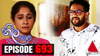Neela Pabalu - Episode 693 | 26th February 2021 | @Sirasa TV Thumbnail