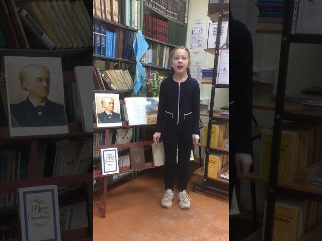 Изображение предпросмотра прочтения – ВарвараБойдакова читает произведение «Есть в осени первоначальной...» Ф.И.Тютчева