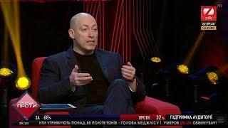 Перепалка Гордона с Грымчаком о том, кто спас Украину в 2014 году