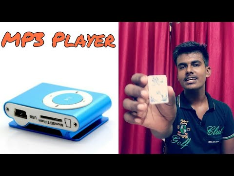 Mini Mp3 Player Unboxing Best Sound quality and Battery Backup