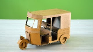 How to Make a Aขto Rickshaw from Cardboard at home