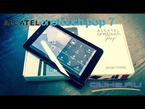 Alcatel OneTouch POP 7 P310X обзор ◄ Quke.ru ►