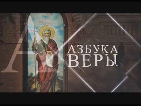 """""""Успение Пресвятой Богородицы: традиции праздника"""""""