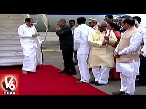 Vice President Of India Venkaiah Naidu Arrives Begumpet Airport | Hyderabad | V6 News
