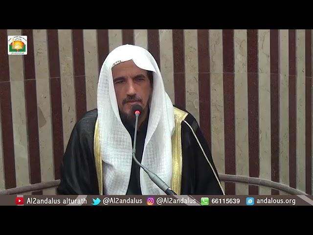 حكم صيد الهدهد أو شرائه أو اقتنائه فتوى الشيخ ابراهيم الانصاري Youtube