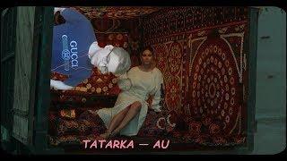 О чем клип TATARKA — AU | Реакция на клип ТАТАРКА | Татарский флекс