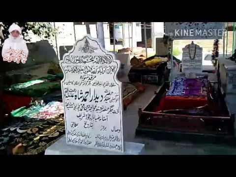Peera ho Kalam at Chura shareef Darbar Khawaja Noor Mohammad Churahi(R.A) (MIRZA UMER CHURAHI)