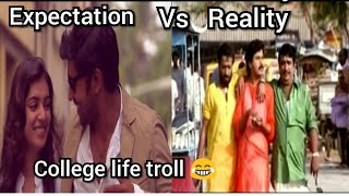 College life troll - Expectation Vs Reality | nivin pauly | trollacito funny college dance malayalam