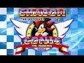 Shadow In Sonic The Hedgehog Walkthrough mp3