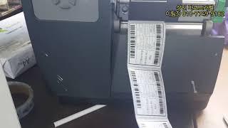 [☆상인 바코드라벨] Datamax   I-class …