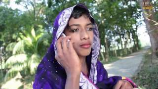 Bangla  Music Video Local Bus 2016 By Momtaz