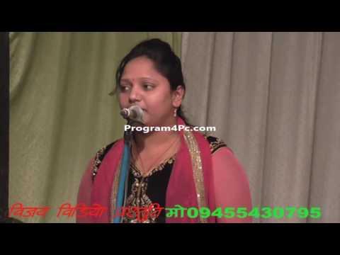 Rajani Gandha Mirzapur Birha Vandna 2017 Part 1