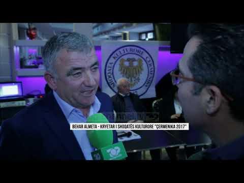 """""""Çermenika"""" shkon në Greqi - Top Channel Albania - News - Lajme"""