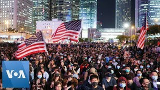 Protesters Show US Support After Trump Signs Pro-Democracy Hong Kong Bills