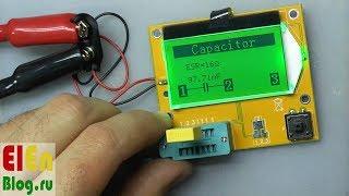 Транзистор тестер. Недорого, но может многое!