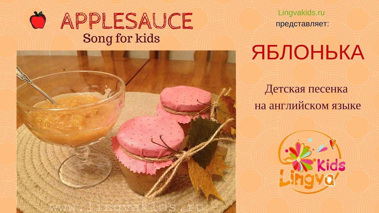 Яблочное пюре при панкреатите - WikiDiabet.Ru