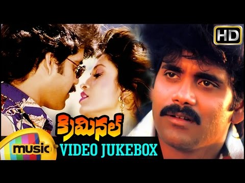 Criminal Telugu Movie Songs | Full Video Songs Jukebox | Nagarjuna | Manisha Koirala | Ramya Krishna
