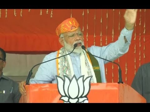 Prime Minister Modi addresses rally in Bihar's Darbhanga