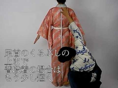 着物寸法の測り方2