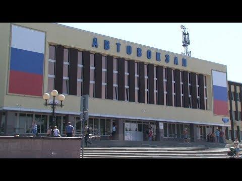 В Белгороде отремонтировали автовокзал