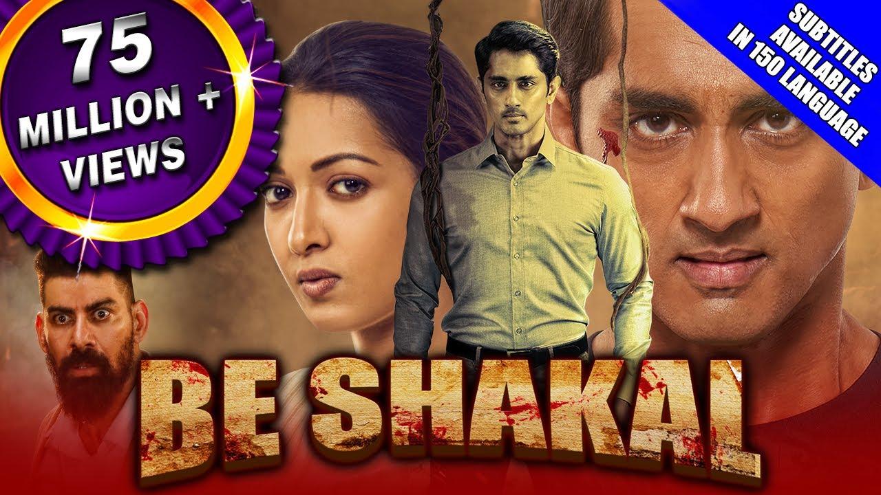 Download Be Shakal (Aruvam) 2021 New Released Hindi Dubbed Movie | Siddharth, Catherine Tresa