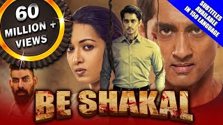 Be Shakal (Aruvam) 2021 Neuerscheinung Hindi Dubbed Movie | Siddharth, Catherine Tresa