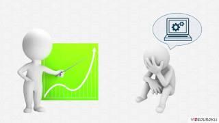 Видеоурок «Развитие программного обеспечения»