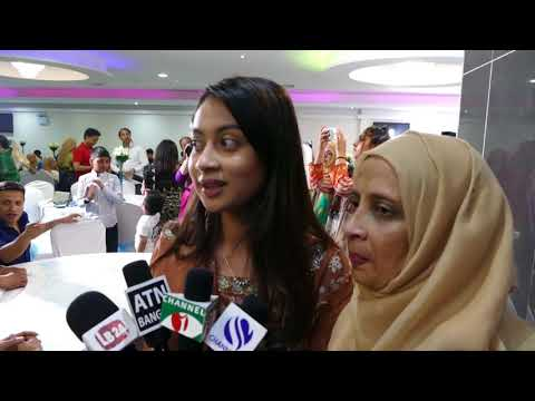 Sylhet Womens Government Collage Ex Student Reunion in UK