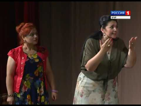 """""""Театр в нашей жизни"""" (на карачаевском языке)"""