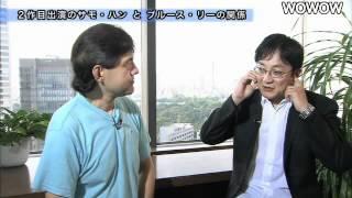 イップ・マン 第31話