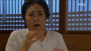 [Teacher Oh Soon Nam] 훈장 오순남 68회 -Memory is back Sung Byung Sook?! 기억이 돌아오는 성병숙?!20170727