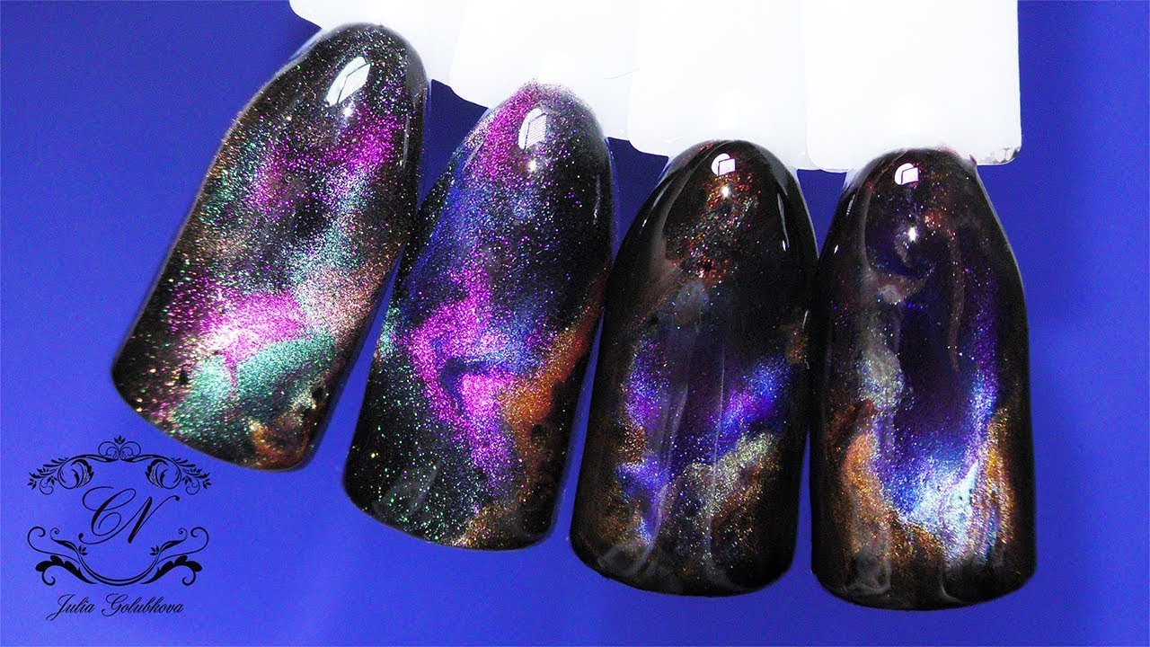 ЭФФЕКТ ГАЛАКТИКИ на ногтях за 10 СЕКУНД /Дизайн ногтей ...