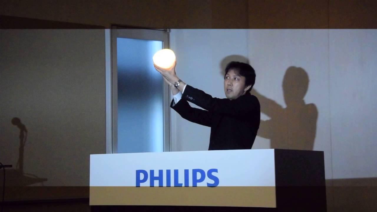 フィリップス ライティング ジャ...