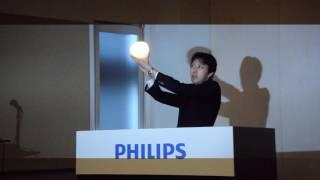 フィリップス ライティング ジャパン「Hue Go」製品紹介