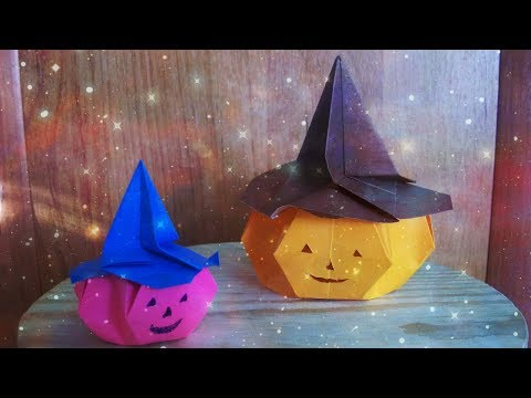 Paper Decoration for Halloween, Fall. DIY Pumpkin Lantern. Paper Crafts