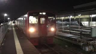 日豊本線815系 後キハ185系特急A列車で行こう
