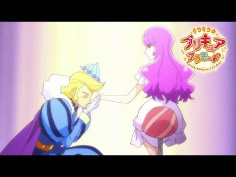キラキラ プリキュア アラモード 動画