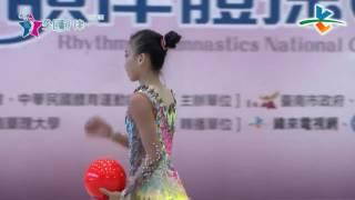 105年全國韻律體操錦標賽-國中組個人單項(球)第一名(轉錄自緯來體育台現場直播)