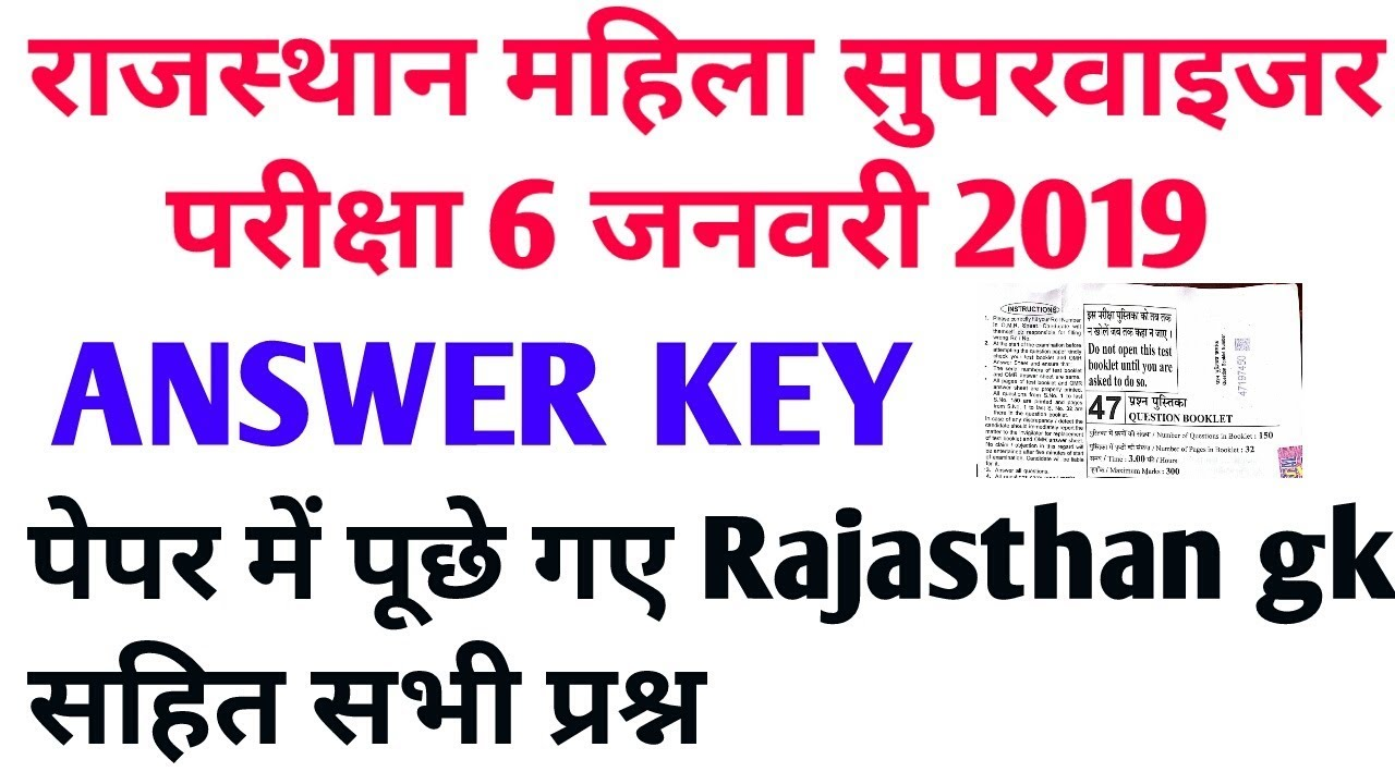 lab assistant answer key 2018 download pdf