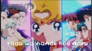 sailor moon ai no senshi lyrics japanese