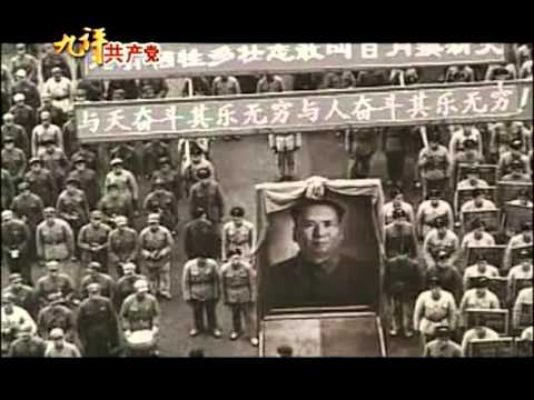 On The Tyranny Of The Chinese Communist Party (Full Length)