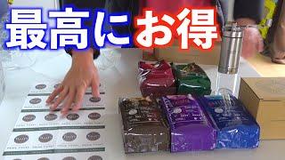 タリーズ1万円の福袋を8000円で買う方法