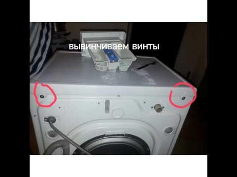 Очистка гидроподачи стиральной машины samsung