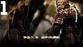 Dead Space  —  Jest Klimacik - Na żywo