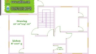 How To Draw A House Plan In Autocad 2007 Pdf Draw Easy